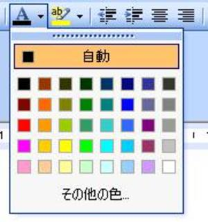 Fontcolor
