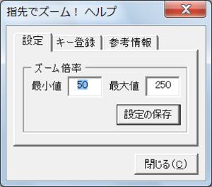 Zoom_control7