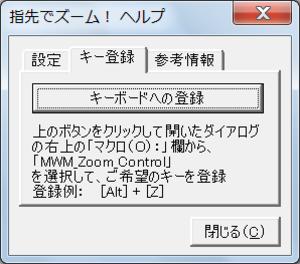 Zoom_control8